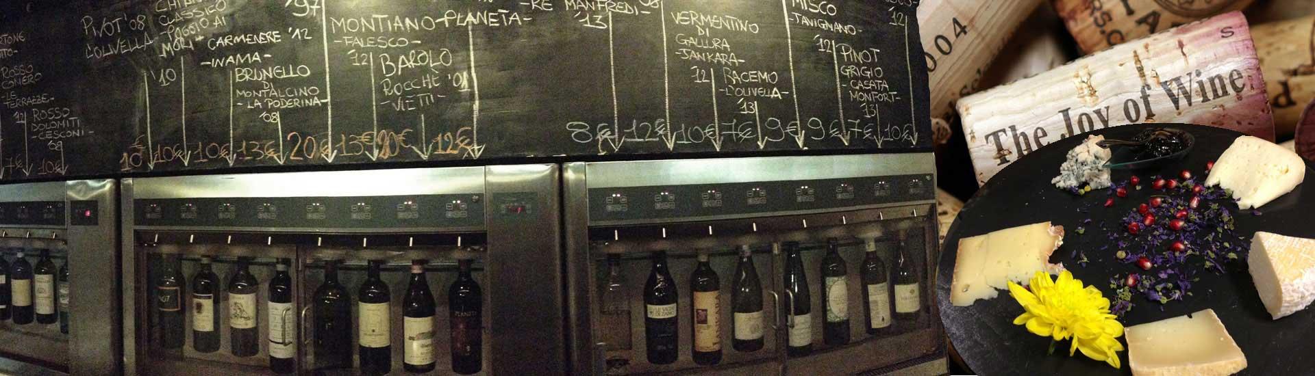 gourmet wine tours rome